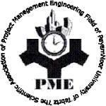 مهندسی مدیریت پروژه